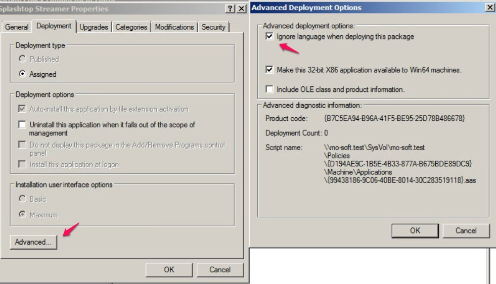 Deploy using Group Policy with MSI and MST files – Splashtop