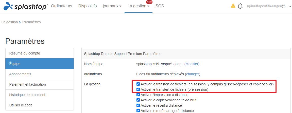filetransfer_fr.png